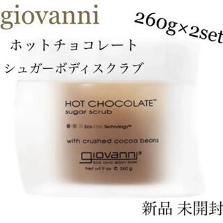 Cosme Kitchen - ジョヴァンニ  ジョバンニ ホットチョコレート スクラブ