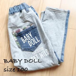 ベビードール(BABYDOLL)の美品✨BABY DOLL♡size100 スウェット&デニム パンツ(パンツ/スパッツ)