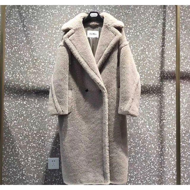 Max Mara(マックスマーラ)のMaxMara テディベア アイコン コート レディースのジャケット/アウター(毛皮/ファーコート)の商品写真