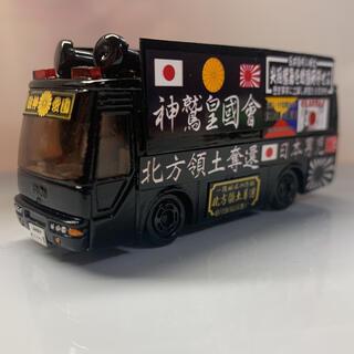 トミカ 右翼 バス
