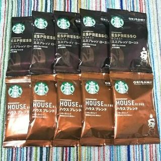 Starbucks Coffee - スターバックスコーヒー   10袋  (2種類 )