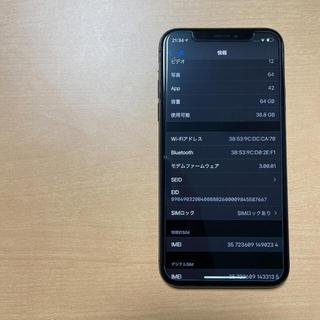 iPhone - iphone xs 64gb