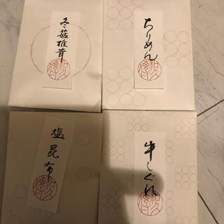 和久傳 惣菜4種(レトルト食品)