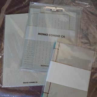 コムサイズム(COMME CA ISM)のMONO COMME CA 文房具 便箋&ノート(ノート/メモ帳/ふせん)