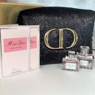 Dior - Dior◆きらきらポーチ・ミスディオールセット2020ホリデーオファーコフレ
