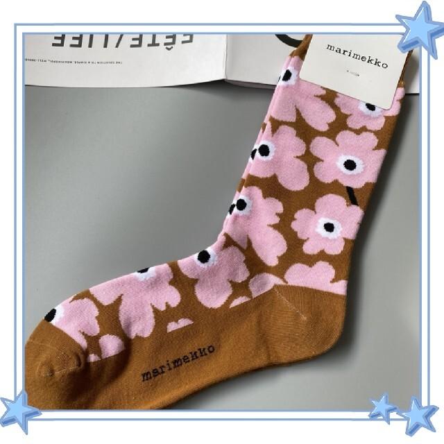 marimekko(マリメッコ)のマリメッコ❤Marimekko 定番ウニッコの靴下 レディースのレッグウェア(ソックス)の商品写真