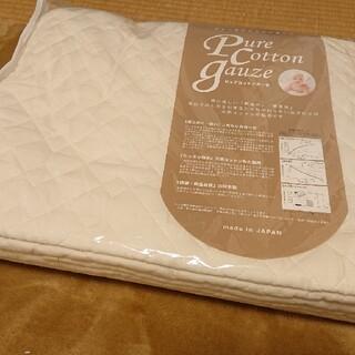 日本製 ピュアコットン ガーゼ 敷きパッド シングルサイズ(シーツ/カバー)