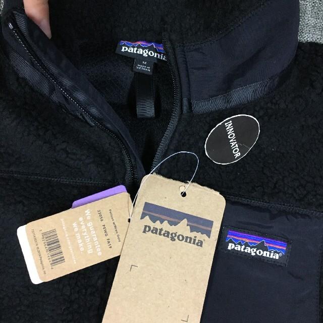 patagonia(パタゴニア)のpatagonia レトロX ベスト メンズのトップス(ベスト)の商品写真