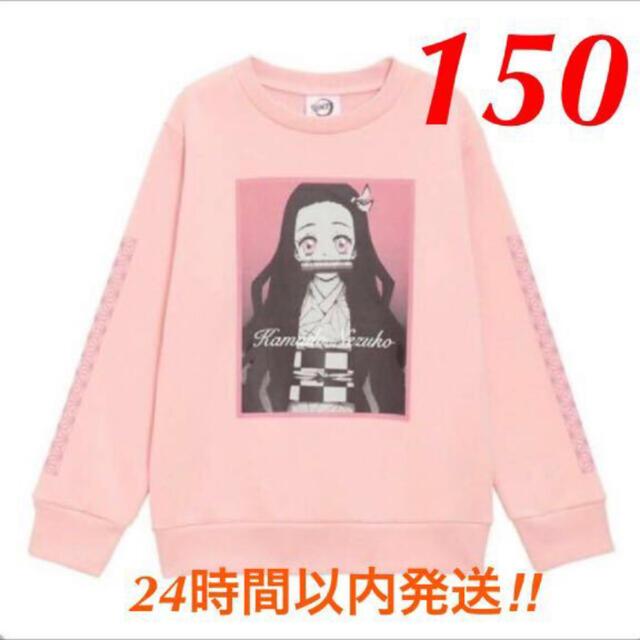 GU(ジーユー)のgu 鬼滅の刃 禰豆子 トレーナー 150cm キッズ/ベビー/マタニティのキッズ服女の子用(90cm~)(Tシャツ/カットソー)の商品写真