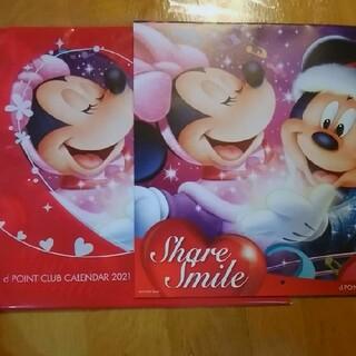 Disney - 【新品2枚セット】ディズニー  カレンダー  2021 ミッキー ミニー TDL