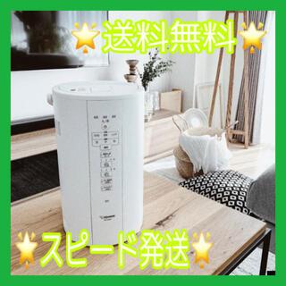 象印 - 【新品 未使用品】象印 加湿器 ホワイト EE-DB50