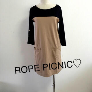 ロペピクニック(Rope' Picnic)のROPE PICNIC☆配色デザインチュニックワンピース(ひざ丈ワンピース)