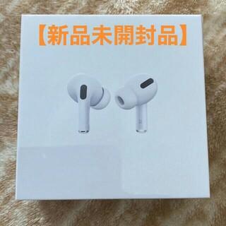 Apple - Apple Air Pods pro アップル エアーポッズプロ イヤホン