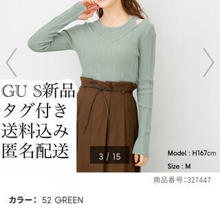 ジーユー(GU)の(258) 新品 GU S リブフェイクレイヤードセーター(長袖) グリーン(ニット/セーター)