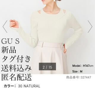 ジーユー(GU)の(489) 新品 GU S リブフェイクレイヤードセーター(長袖) ナチュラル(ニット/セーター)