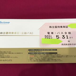 サイタマセイブライオンズ(埼玉西武ライオンズ)の西武鉄道 電車・バス全線 株主優待乗車証 2021年5月31日まで ラクマパック(鉄道乗車券)