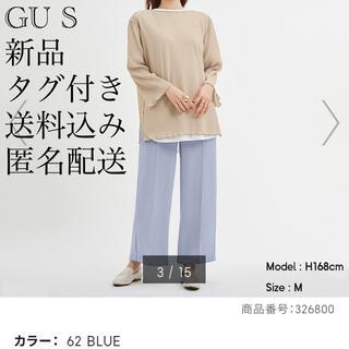 ジーユー(GU)の(484) 新品 GU S センターピンタックワイドパンツ ブルー(カジュアルパンツ)