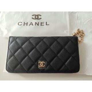 CHANEL - 💕VIP️✨ノベルティ長財布✨