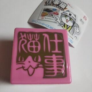仕事猫 スタンプ コレクション単品 仕事猫(キャラクターグッズ)