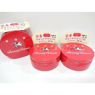 COW - 牛乳石鹸 赤箱 ビューティークリーム 新品 3個セット
