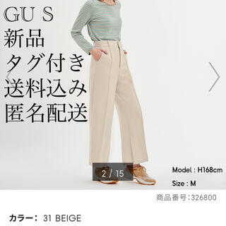 ジーユー(GU)の(456) 新品 GU S センターピンタックワイドパンツ ベージュ(カジュアルパンツ)