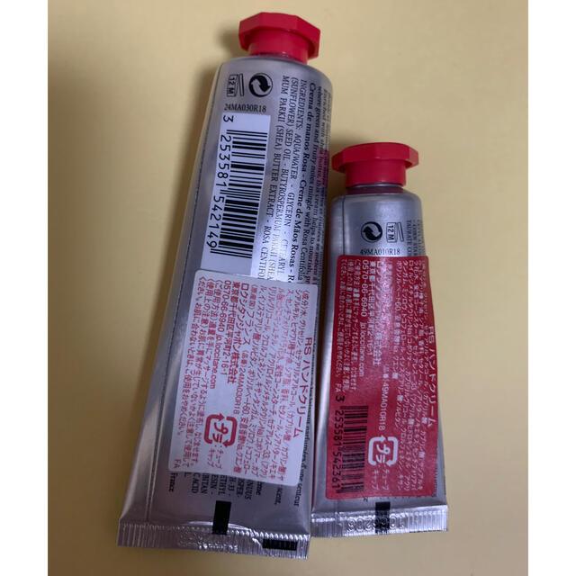 L'OCCITANE(ロクシタン)の新品 ロクシタン ハンドクリームセット ローズ コスメ/美容のボディケア(ハンドクリーム)の商品写真