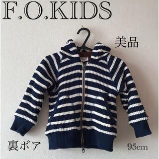 エフオーキッズ(F.O.KIDS)の⭐︎美品⭐︎F.O.KIDS アウター 95cm(ジャケット/上着)