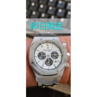1% - 即日発送  オーデマ・ピゲ | AUDEMARS PIGUET 腕時計