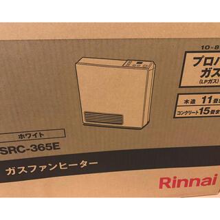 リンナイ(Rinnai)のRinnai ファンヒーター(ファンヒーター)
