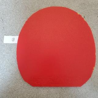 ミズノ(MIZUNO)の8) 卓球ラバー GF PRO 赤 MAX(卓球)