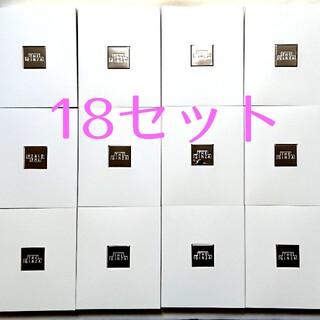 SHISEIDO (資生堂) - ANA  資生堂 ザ・ギンザ   エッセンスエンパワリング セット