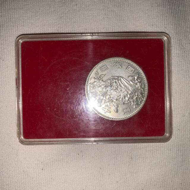 東京オリンピック記念硬貨1964年 1000円 エンタメ/ホビーの美術品/アンティーク(貨幣)の商品写真