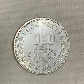 東京オリンピック記念硬貨1964年 1000円