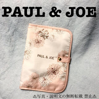 PAUL & JOE - ⭐️新品⭐️【ポール&ジョー 】マルチケース★ノベルティ ❗️