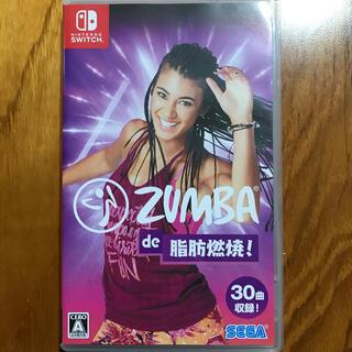 Nintendo Switch - Zumba de 脂肪燃焼! Switch