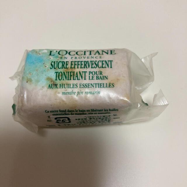 L'OCCITANE(ロクシタン)のロクシタン 入浴剤 33g コスメ/美容のボディケア(入浴剤/バスソルト)の商品写真