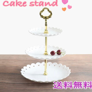 ケーキスタンド 三段プレート プラスティック製 ケーキトレー ホームパーティー