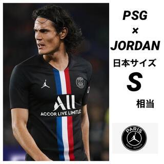 NIKE - Jordan × PSG ユニフォーム 日本サイズS相当