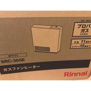 リンナイ(Rinnai)のRinnai SRC-365E LP(ファンヒーター)