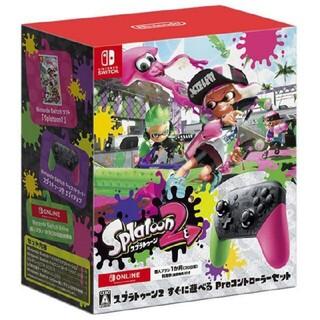 Nintendo Switch - スプラトゥーン2 すぐに遊べるProコンセット