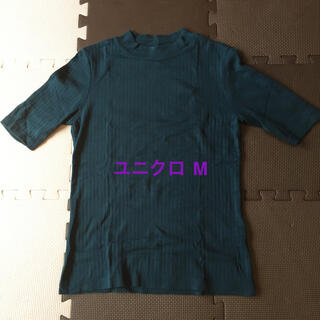ユニクロ(UNIQLO)のユニクロ 5部袖 ニット しまむら プラステ ジーユー ザラ トッコ イング(ニット/セーター)