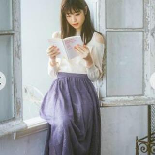 フェルゥ(Feroux)の【洗える】Verticalパターンレース スカート feroux(ひざ丈スカート)