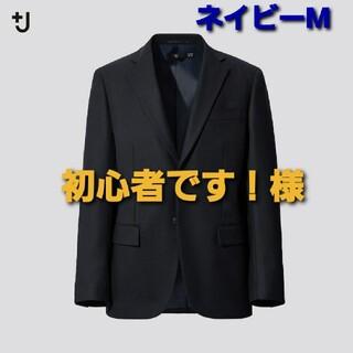 UNIQLO - ユニクロ+J ウールテーラードジャケット(ネイビーMサイズ) NIKKE