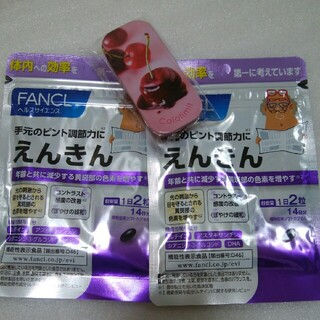 FANCL - ファンケルえんきん2袋+ケース 新品未使用未開封