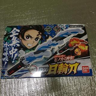 BANDAI - 新品 バンダイ 鬼滅の刃 DX 日輪刀