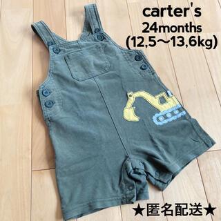 carter's - 【匿名配送】carter'sカーターズ ベビーオーバーオール サロペット
