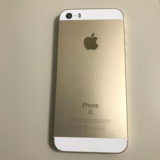 iPhone - iPhone SE 第1世代 32GB ゴールド SIMロック解除済