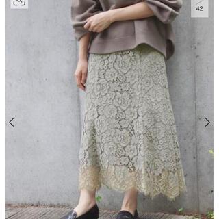 IENA - 2020AW レース裾フレア スカート
