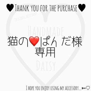 【即購入NG】Flower&Leaf スワロフスキー ビジュー ぶどうピアス