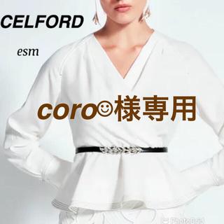 FRAY I.D - CELFORD☆セルフォード☆カシュクールペプラムブラウス
